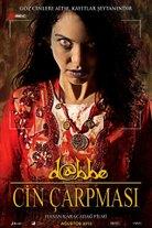 Dabbe 4