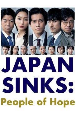 JAPAN SINKS: People of Hope