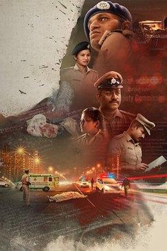 Rikoskertomuksia Intiasta